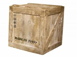wooden-crate-FINAL2-1024x615