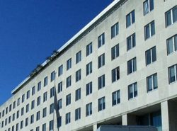 dept-of-state-building-itar